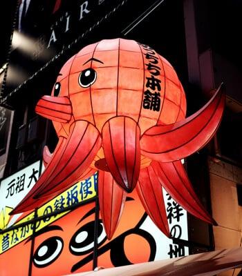 Group logo of Manga & Anime